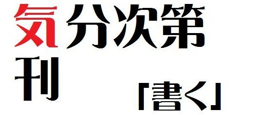 title01.jpg
